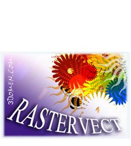 Rastervect и crack скачать - фото 10