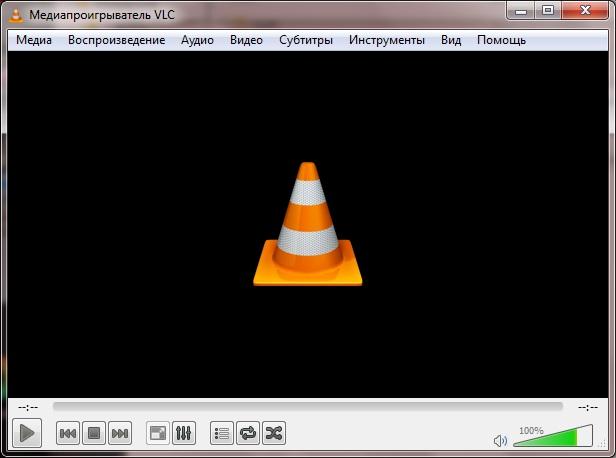 Скачать VLC media player 2 2 1