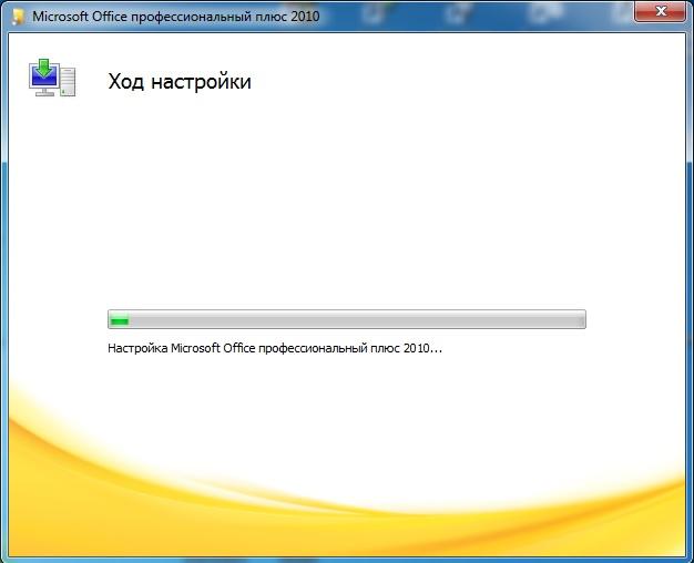 Word 2007 torrent русская версия