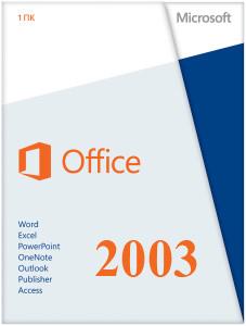Майкрософт 2003 офис скачать