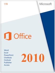 официальный сайт майкрософт офис 2010 скачать бесплатно - фото 8