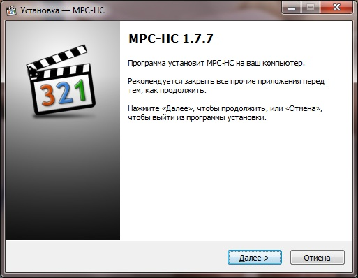 Media Player Classic Windows