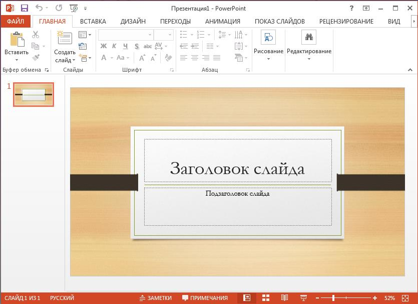 Good creative theme powerpoint template torrent ivcrawler. Info.
